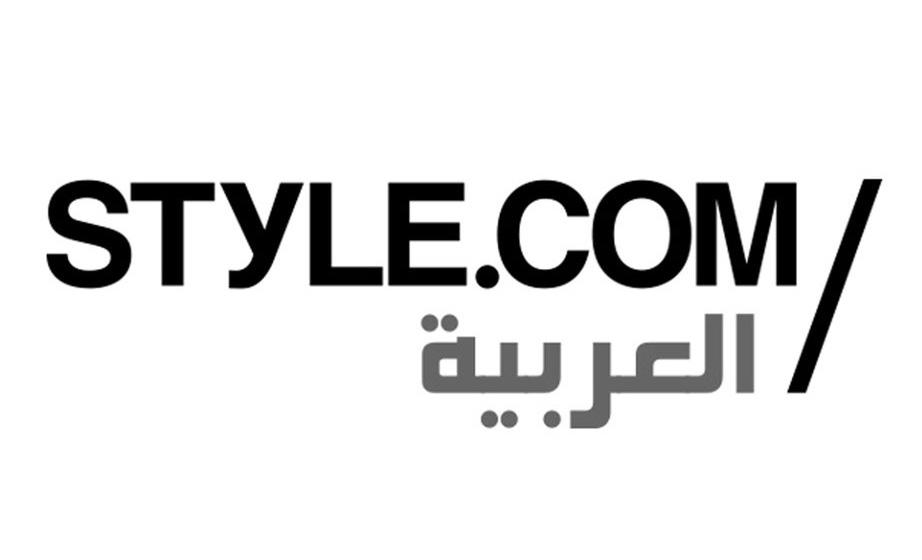style-dot-com-abaya-design-online-shop.jpg